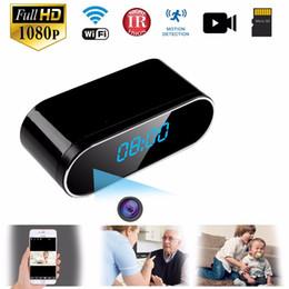 Alarm ip онлайн-1080P HD IP-камера Часы Камеры Wi-Fi Контроль скрытого ИК ночного видения Видеокамера PK Z16 Цифровые часы Видеокамера Mini DV DVR