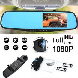 2019 tableau de bord numérique universel Vehemo FHD 1080P Véhicule Rearview Mirror Caméscope Auto Car Dash Cam Universal DVR Caméra Rearview vidéo numérique DVR tableau de bord numérique universel pas cher