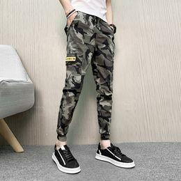 f267050e15 Mens Camouflage Harem Pants Online Shopping | Mens Camouflage Harem ...