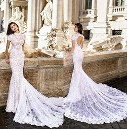 9f1060ea115e Abiti da sposa eleganti sirena collo alto buco della serratura indietro abiti  da sposa in pizzo pieno Sweep treno Illusion maniche corte abito da sposa  ...
