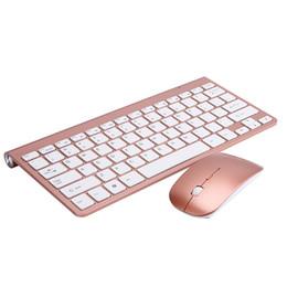 Générations d'ordinateurs en Ligne-Ensemble clavier de souris nouvelle génération sans fil combiné combo USB multi-couleurs ultra mince pour souris