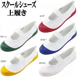 4d9742a8a82 cosplay school 5 Colors Japan Japanese JK School Uniform Uwabaki Indoor Shoes  Cosplay Flat For Lolita Sweet Girls