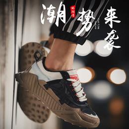 Hombre corriendo coreano online-Primavera y verano 2019 ODSY-1000 Individual Leisure Sports Calzado de hombre Versión coreana de zapatos de moda retro zapatillas transpirables