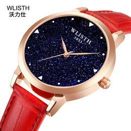 дамы наблюдают за новыми тенденциями Скидка Мода New Trend Shake 2019 корейской версии водонепроницаемый школьница часы женские часы солнечной системы бриллиантовый браслет