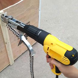 Ремни для ногтей онлайн-Цепь гвоздь пистолет адаптер автоматический винт шип электрическая дрель деревообрабатывающий инструмент электрический автоматический цепной ремень гвоздь винт пистолет винт