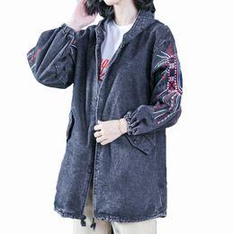 Argentina Chaquetas de mezclilla con capucha para mujer Otoño Primavera Bordado oscuro Jean Coat Mujer Casual Tallas grandes Costura Ropa de abrigo Trajes diarios supplier dark denim jacket women Suministro
