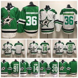 a3d3de740 2019 Dallas Stars 36 Mats Zuccarello Hockey Jerseys 91 Tyler Seguin 14 Jamie  Benn 30 Ben Bishop Home Green Stitched Jersey C Patch