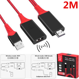 2019 kabel wifi wireless 2 in 1 USB-Buchse / Wireless-Wifi zu HDMI HDTV-Adapterkabel HDTV-Adapter Konverter Unterstützung 1080P für HDTV-Projektor-Displays günstig kabel wifi wireless