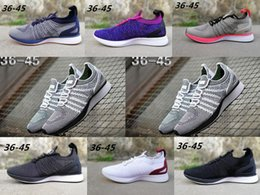 Knitted Mesh Shoes One-legged Lazy Shoes Summer Flying Woven Mesh Breathable Shoes