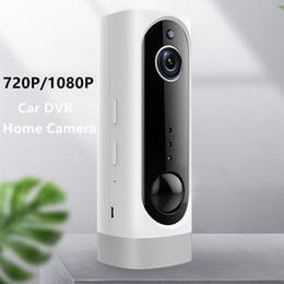 проволока для мини-кулачков Скидка Мини многофункциональный видеорегистратор HD Pro Автомобильный видеорегистратор Smart IP Battery Camera Мобильный пульт дистанционного управления Автомобильная камера 100% беспроводная IP-связь