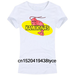Childrens Children Kamekonas T-Shirt 3//4 Sleeve Casual Cotton Tee Black