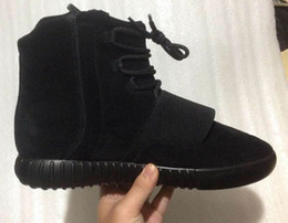 Boost 750 Светло-серый Gum Glow коричневый черный Kanye West Shoes 750 Boost Баскетбольная обувь Спортивные кожаные ботильоны Kanye West cheap leather lighting от Поставщики кожаное освещение