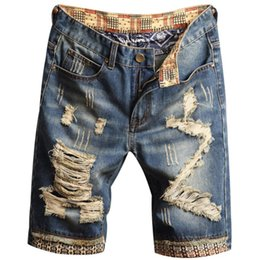 2021 одежда для нищих 2019 New Fashion Mens Beggar Short Jeans Brand Clothing Cotton leisure Shorts Breathable Denim Shorts Male personality