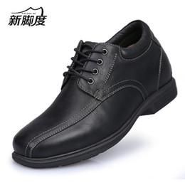 Argentina Nuevos zapatos casuales de cuero. Elevador oculto plantilla Taller 9 cm. Zapatos con elevador de altura aumentada para hombres jóvenes negro / marrón. cheap brown shoe insoles Suministro