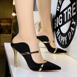 Sapatos abertos on-line-10CM BOMBAS 2020 sapatas das mulheres arrastando com boca fina sexy de salto alto de alta pontas ocas aberta com sandálias femininas