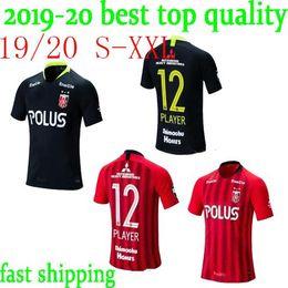 0b77c4b3583 high quality 2019 Japan J league Urawa Red Diamonds soccer jersey custom  name number 12 player football shirts top quality fast shipping affordable  japan ...