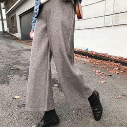 7ef1142b595d3 2019 New Spring Korean Fashion Women Pants Knitting High Waist Wide Legs  Trousers High Quality Bottom