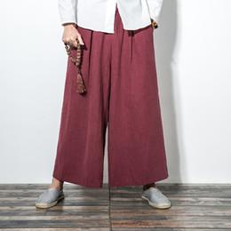 2019 faldas de lino de verano nuevos pantalones anchos para los hombres pantalones de lino de estilo chino de primavera y verano sueltos y cómodos pantalones con falda acampanados rebajas faldas de lino de verano