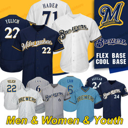 Бейсбольный свитер milwaukee онлайн-Джерси Хелидер, Джош Хейдер, 24, Дж. Агилар, 6, Бейсбольные майки Лоренцо Каина, Милуоки.