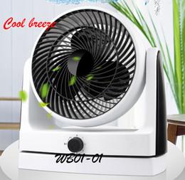 Canada Le petit ventilateur de circulation à turbine à faible bruit peut efficacement réfrigérer et évacuer des gaz toxiques pour construire une maison confortable 40W 220V cheap exhaust gas Offre