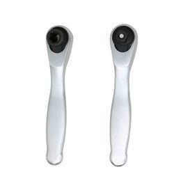 Argentina 72 dientes Mini llave de trinquete de 1/4 pulgada llave de trinquete Herramientas de reparación universales para bicicleta de vehículo Suministro