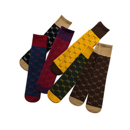 trend socks Promo Codes - Boys and Girls Brand Over-the-knee Socks Children Designer Casual Plaid Print Socks Kids Student Football Sock 2020 New Fashion Trend