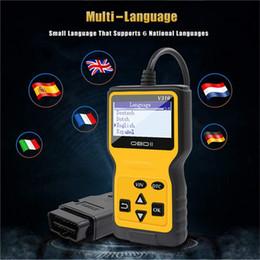 Leitor de código pin automático on-line-Ferramenta de diagnóstico V310 Código V1.1 Leitor OBDII / EOBD OBD OBDII Car Auto obd2 scanner de automotriz easydiag 16 pinos VS ELM 327 V1.5