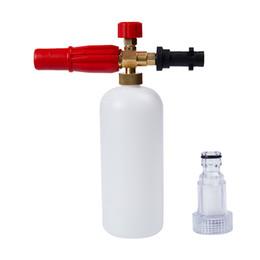 canhão de mão Desconto Lança de alta pressão da espuma da neve, para a série de Karcher K, 1L, gerador da espuma do sabão, canhão da espuma, arma da espuma, arruela do carro