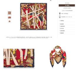 Дизайнерский шарф, лимитированная серия, большой квадратный ключ-чемодан и элементы дизайна Essential V Collection Шарф-платок с набивным рисунком от