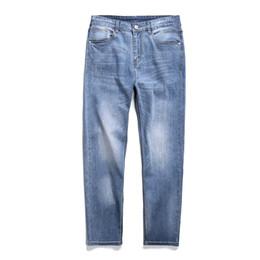 новые джинсы Скидка 2020 бренд джинсовые новые мужские эластичные джинсы мужские эластичные хлопчатобумажные брюки Slim Fit джинсовые брюки мужская модная одежда носить 8 цветов