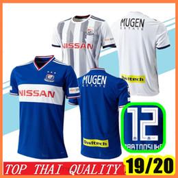 Fútbol online-Japón J1 League Yokohama F. Marinos camisetas de fútbol 2019-2020 Yokohama F. Marinos camiseta azul de fútbol del hogar 2019 visitante uniforme de fútbol blanco