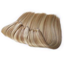 Смешанные блондинки наращивание человеческих волос онлайн-Фортепиано цвет коричневый микс блондинка двойной уток человеческих волос ткачество реальные волосы шить в наращивание волос утки 100 грамм в упаковке