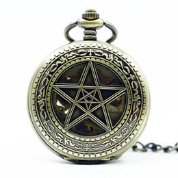 Assista a sorte on-line-Best Selling VintageAntiuqe Bronze Colar Esqueleto Mecânica Pocket Watch Lucky Star Wall Gráficos Para Homens Mulheres PJX1264