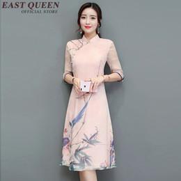 ac19c256b1125 Le style oriental cheongsam chinois habille les femmes élégantes modifiées robe  qipao moderne Robe traditionnelle chinoise AA2933 YQ C18122701