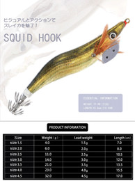 Свинцовые креветочные приманки онлайн-Размер 1.5 # 2.5 # 3.5 # 4.5 # Приманка для рыбалки Свинец Sinker Приманки для кальмаров Джигс Осьминог Вуд Креветки с кальмаром Крючок рыболовные снасти