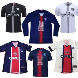 ФутбольнаЯ форма интер 2007- 2008