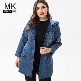 Damas chaqueta de mezclilla más tamaño online-2019 Spring Ladies Plus Size Denim Jacket Womens Fashion Streetwear Vintage Elegant Large Size Windbreaker Y190830