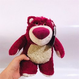 lion toy dolls Coupons - 1pieces lot small 25cm toys plush bear fragrance doll Holiday gifts Children's toysMX190925