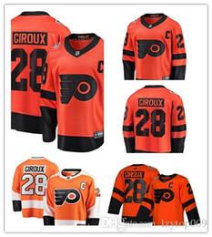 Изготовленные на заказ nhl jerseys онлайн-заказ 2019 Мужские Flyers 28 Клод Жиру Фанатики Фирменные Orange 2019 НХЛ стадион серии Breakaway игрока Филадельфия женщин Джерси