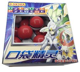 Fate di giocattoli per bambini online-Vendita calda 36 Pz / lotto ABS classic Action Anime Figure palle Kwaran / PokeBall Fairy Ball Super Palla Master Ball Giocattoli Per Bambini Regalo OTH803