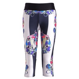 8434347205 Cute Patterned Leggings Coupons, Promo Codes & Deals 2019 | Get ...