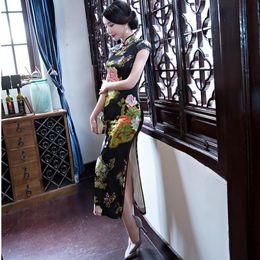 2019 saias elegantes 2019New elegante rayon cheongsam cheongsam chinês clássico das mulheres elegante manga curta novela saia longa S / M / L / XL QP001 saias elegantes barato