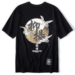 2019 tops de estilo japonés HISTREX Estilo japonés 100 Ropa de grúa de algodón Impreso Hombres camiseta de la alta calidad divertida moda O cuello Tops Tees DG2UL corto # tops de estilo japonés baratos