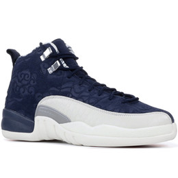 paul shoes Coupons - Gym Red 12 Men Basketball Shoes Michigan Wool Chris Paul Class Of 2003 International Flight Nylon French Blue 12S Sports Sneakers 8-13