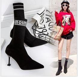 Fundas de cuero para botas online-botas de cuero de las mujeres de la manga de moda las botas gruesas botas de aumento de lana zapatos de mujer de tacón alto