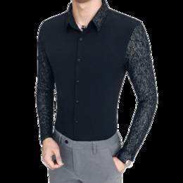 Chemises habillées pour hommes à manches longues Noir Blanc Slim Hommes élégants Chemises Casual Homme chemise taille asiatique S M L XL XXL XXXL ? partir de fabricateur
