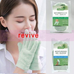 skin peeling oil Coupons - Revive Lavender Jojoba Oil Moisturizing Exfoliating Hand Foot Mask Glove Collagen Skin Care Hand Peeling Exfoliation Mask