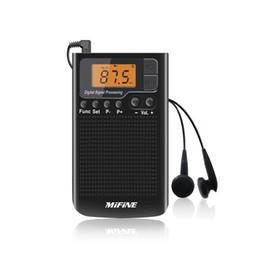 2019 radio sensible Haute radio portative sensible numérique fm d'affichage à cristaux liquides de poche d'affichage à cristaux liquides de radio fm pour la visite / école radio sensible pas cher