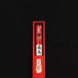 Custodia in porcellana online-sup bacchette Bacchette di legno di legno con supporto e scatola Cina Chop Sticks Casa Cucina Sala da pranzo da tavola Regali di nozze