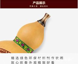 Золотой бамбук cucurbit 7 отверстие профессиональный инструмент C / B плоский B музыкальный инструмент аксессуары от